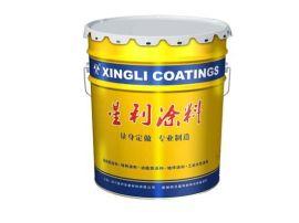 星利氟碳金属面漆 油性漆 钢结构氟碳漆 耐候性强