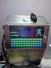 深圳日期喷码机 生产日期打码机食品日期喷码机