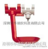Plasson饮水器