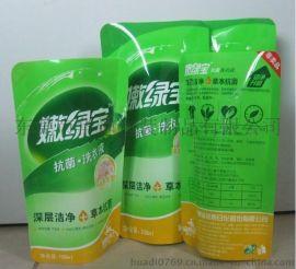 东莞华迪供应高品质各类洗衣液包装袋 绿色环保包装