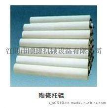 江阴顺捷专业制造直销陶瓷托辊、耐磨托辊,耐腐蚀托辊,价优耐用