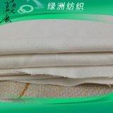 供应有机棉生产棉帆布 2*2