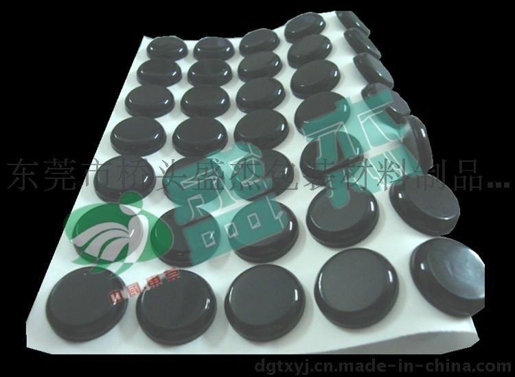 自粘硅胶防滑脚垫 塑胶外壳防滑橡胶垫 防滑硅胶脚垫生产厂家