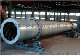 腾飞环保THTΦ3.6煤炭卧式烘干机
