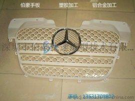 深圳专业的塑胶手板模型制作、产品打样