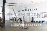 天津不鏽鋼海水潛水泵