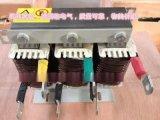 郑州电抗器