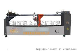 WDl光缆接线盒卧式拉力试验机|18660118269光缆接头盒连接器卧式拉伸试验机