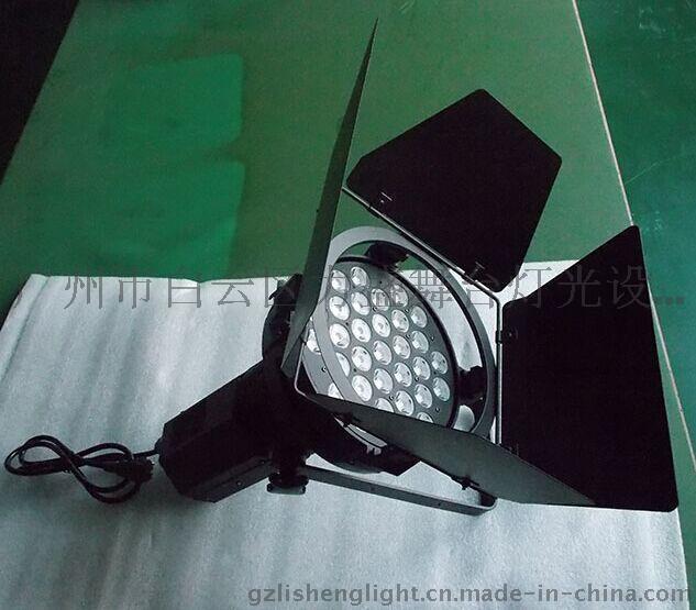 新款 熱賣 LED車展燈 展覽燈 車展照明燈 31顆10W車展燈 全進口科瑞燈珠 白光