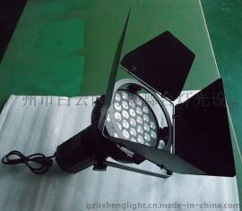 新款*熱賣 LED車展燈 展覽燈 車展照明燈 31顆10W車展燈 全進口科瑞燈珠 白光
