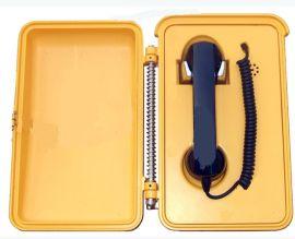 防水防潮自动拨号电话机,扩音广播呼叫系统