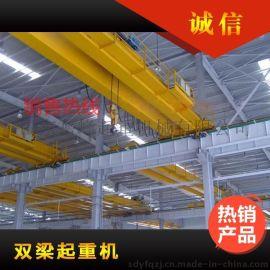 供应,5吨LH型电动双梁桥式起重机,10吨双梁行吊,16吨双梁行车。