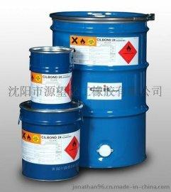 西邦48聚氨酯注塑胶粘剂