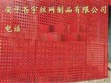冲孔网鱼鳞冲孔网。安平冲孔网优质供应商,金属板网