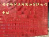 衝孔網魚鱗衝孔網。安平衝孔網優質供應商,金屬板網