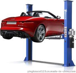 汽车双柱举升机 双柱手动锁举升机 电子锁双柱举升机