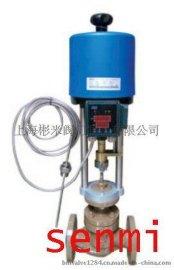 蒸汽溫度控制閥,蒸汽電動調節閥