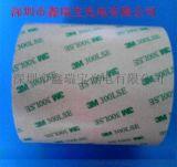 3M膠帶 3M耐高溫雙面膠帶粘貼 鑫瑞寶