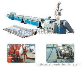 地暖管生产线(PE-RT地暖管生产线、PP-R管生产线、PEX地暖管生产线)
