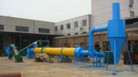 广东大型气流式滚筒烘干机一次烘干产量大连续性强专业高效