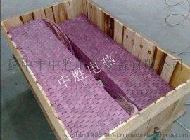 扬中中胜电热专业生产履带式加热器