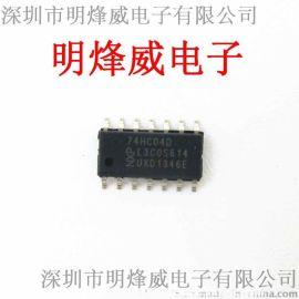 供应NXP/恩智浦进口原装74HC04D逻辑芯片
