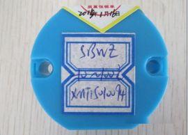 SBWZ温度变送器模块