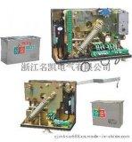 供應性能穩定CT23-D高壓操作機構