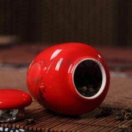 陶瓷广告促销小号罐 迷你小号茶叶罐 香粉罐