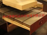 永进机床NDV66专用钢板式防护罩