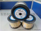 TQP0.15慢走丝铜线