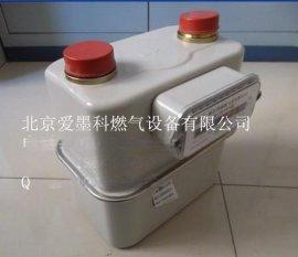山城G100工商业膜式燃气表