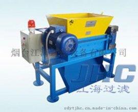 江海(格润)金属铝屑粉碎机,噪声低、无污染