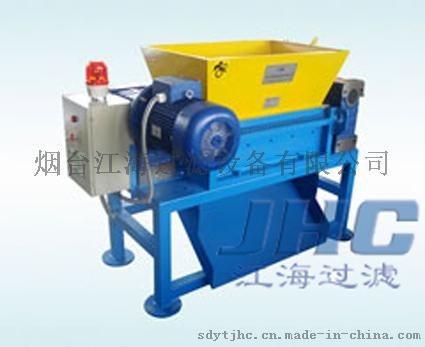 江海(格潤)金屬鋁屑粉碎機,噪聲低、無污染