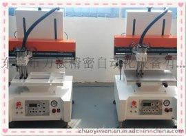 平面丝印机、曲面丝印机、标牌平面丝印机