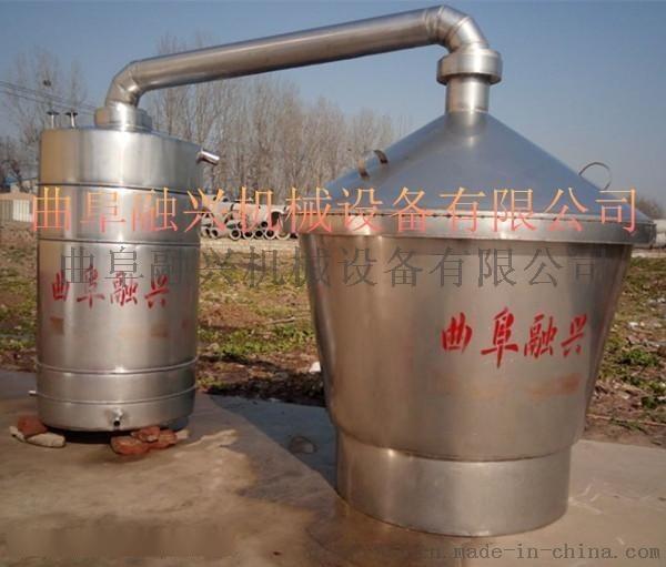 滨州白酒造酒设备 酒容器家庭小型蒸酒设备 价格