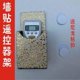 江苏厂家供应酒店宾馆客房遥控器座家居遥埪器套遥控器夹可贴墙上
