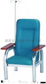 供應可調位輸液椅、聯排輸液椅、醫院多功能輸液椅