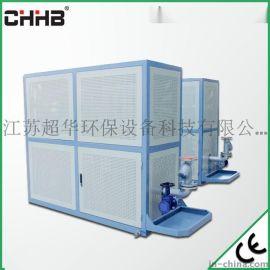 导热油加热器厂家  导热油锅炉原理图 江苏盐城 超华环保 三十年品质