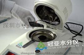 值得信赖的冠亚聚氨酯胶黏剂固含量快速检测仪 ISO9001质量体系认证