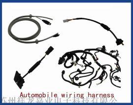 吴江汽车倒车雷达影像车载摄像头线束,祥龙嘉业专业设计制造