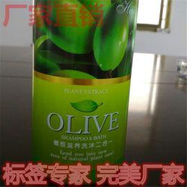 透明龙不干胶贴纸 礼品标签定做 化妆品贴纸 瓶贴透明PVC烫金标贴