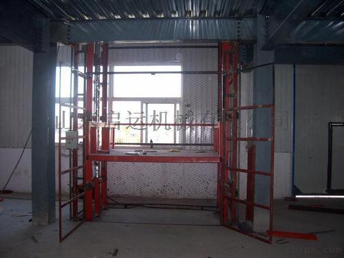 重慶直銷啓運工廠液壓升降貨梯QYDG15-20