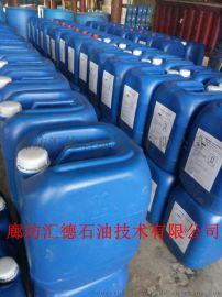 缓蚀阻垢剂价格缓蚀阻垢剂厂家欢迎来电咨询