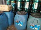 工程銷量領先--YN聚合物瀝青橋面防水塗料