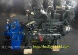 115马力船用柴油发动机 6105船舶用柴油机 杭州前进120C齿轮箱