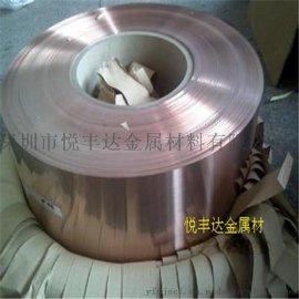 日本进口C5210磷铜带 直销C5210**铜带 大量C5210磷铜箔带 C5210 EH/SH磷青铜带 0.015~0.05~0.08厚磷铜卷带