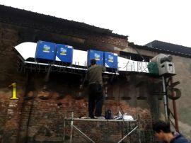 供应丽水景区油烟分离器|绍兴饭店油烟净化器|衢州油烟分离器厂家