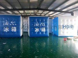 气球直销 魔方各种PVC气球 批发正方形 方形特价促销升空球