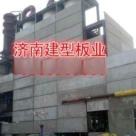 钢骨架轻型板 轻型网架板 屋面板山东济南建型板业建筑轻型板